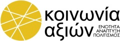 koinonia axion LOGO (croped)