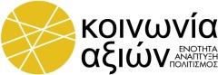 koinonia axion LOGO (croped)