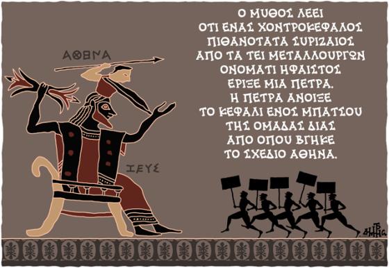 Δημήτρης Χαντζόπουλος 29_3_2013
