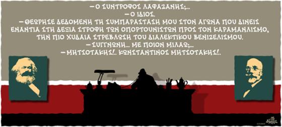Χαντζόπουλος 15_3_2013
