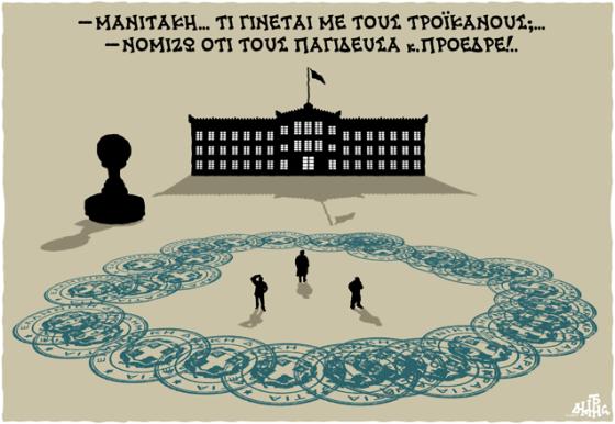Χαντζόπουλος 6_3_2013 (2)
