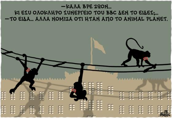 Χαντζόπουλος 7_3_2013