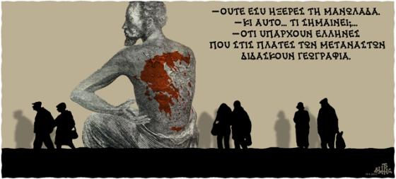 Χαντζόπουλος 20_4_2013