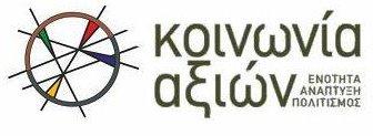 Logo αρχικό