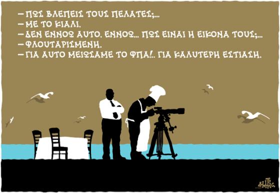 Δημήτρης Χαντζόπουλος 1_8_2013