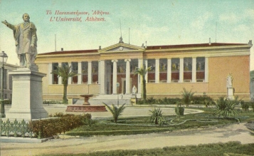 National_and_Kapodistrian_University_of_Athens_1910