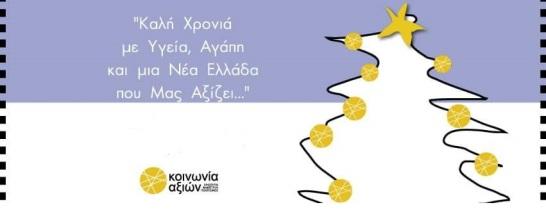 .facebook_1450944823317m